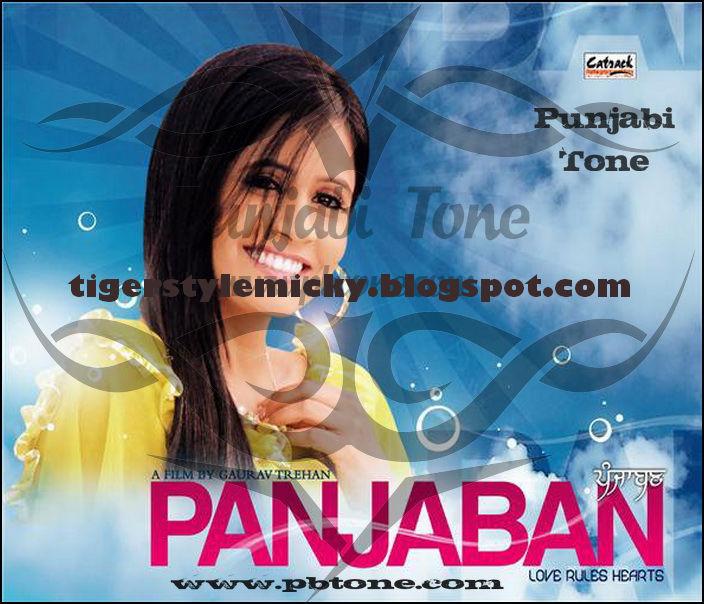 No Need Punjabi Song Mp3 Download: Download Ik Onkar By Miss Pooja