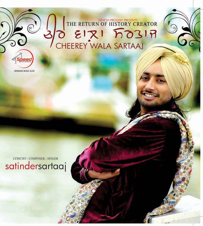 Cheeray Waleya Song Download Cheere Wala Sartaj Video Song ...