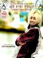 Free Download Latest Punjabi / Bhangra Movies mp3 Songs.PK