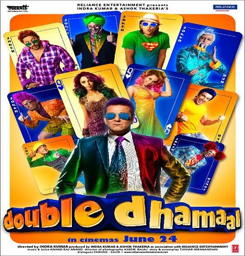 Double Dhamaal News