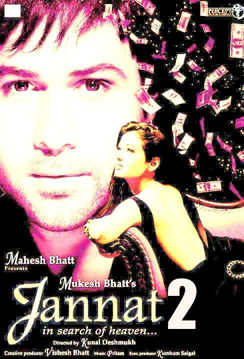 jannat 2 2012 hindi movie mp3 songs free download entertainment news blog hip hop music. Black Bedroom Furniture Sets. Home Design Ideas